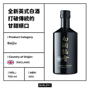 Baijiu Society The Spirit of Society