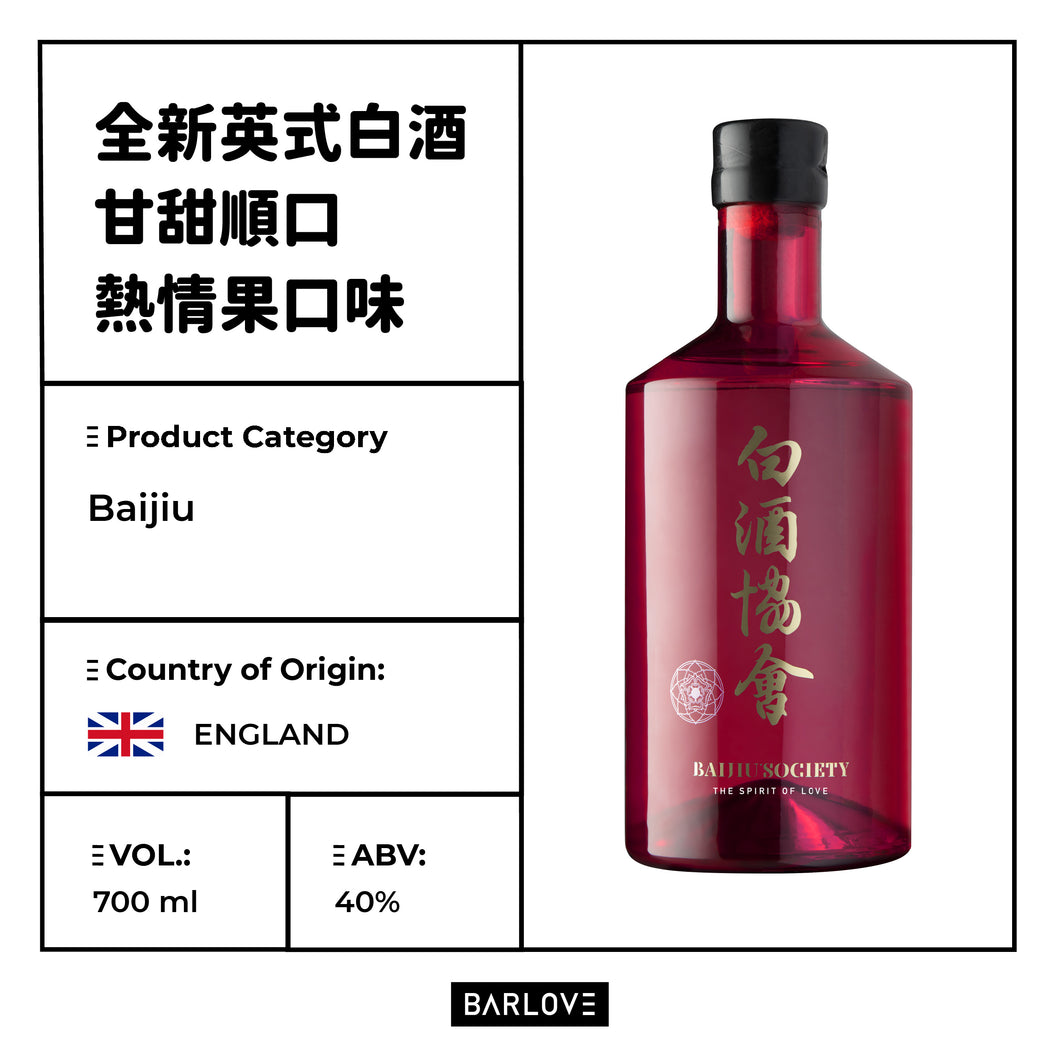 Baijiu Society The Spirit of Love