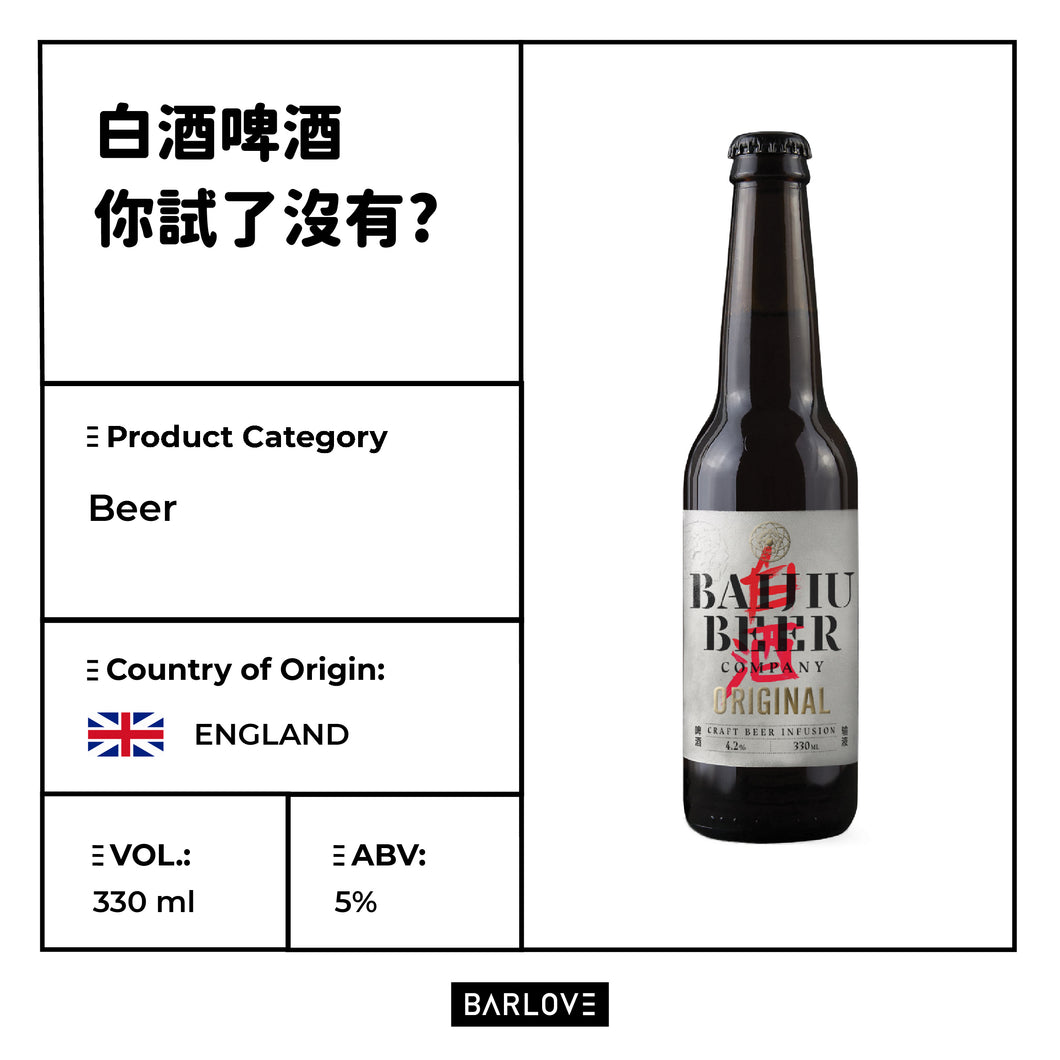 Baijiu Society Baijiu Beer The Original