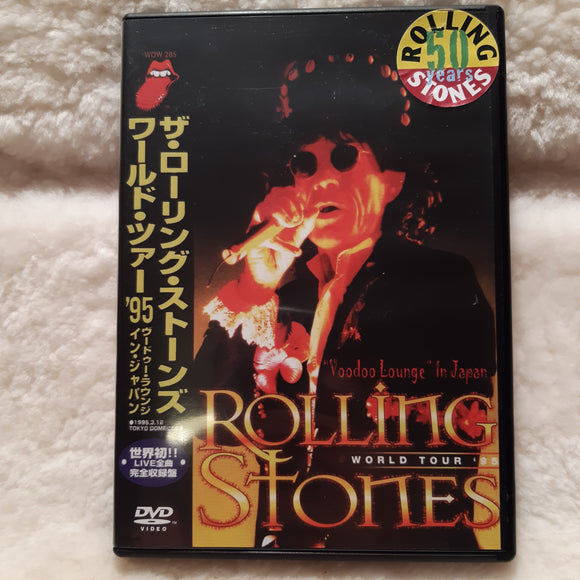 The Rolling Stones ‎– World Tour '95