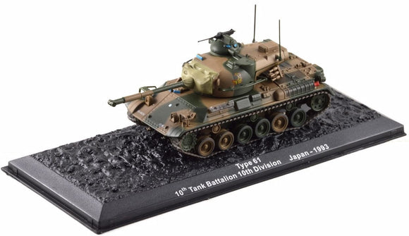 Tankin pienoismalli 1:72 Type 61 - Japan - 1993