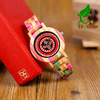 Women's Multi-Color Wooden Watch