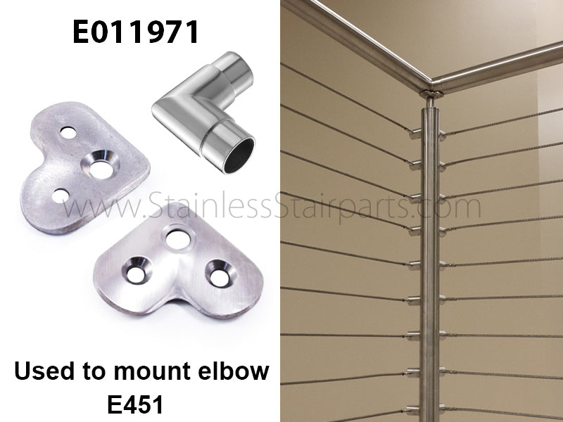 E011971 Stainless Steel Saddle
