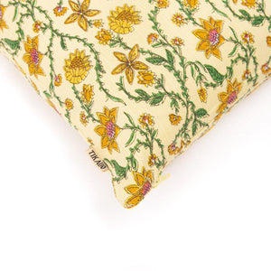 Bahar Floral Yellow Cushion Cover - Tikauo