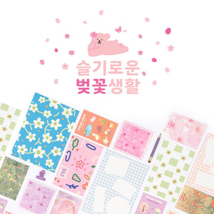 A Wise Life Of Cherry Blossom Journal