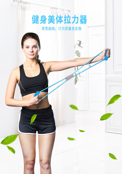 Resistance Bands For Yoga Fitness + Workouts eBook