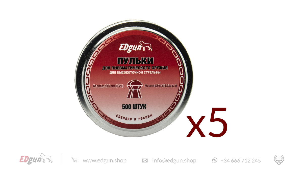 EDGUN PREMIUM EXACT PELLETS <br>CALIBER .20 (5,1 MM) <br>WEIGHT 0,89G (13,70GR)