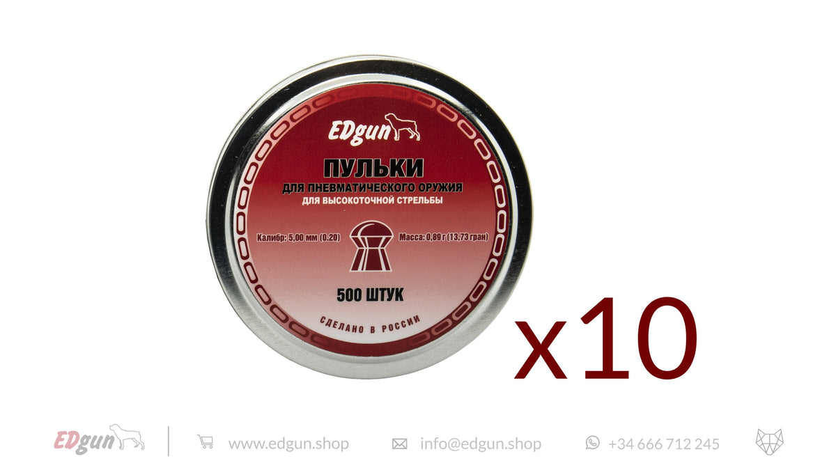 EDgun Premium Exact Pellets<br> Caliber .20 (5,1 mm) · Weight 0,89(13,70gr)