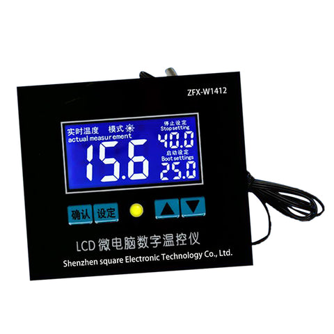 Image of Dual Digital Display Temperature Controller Dual Type-K Thermocouple