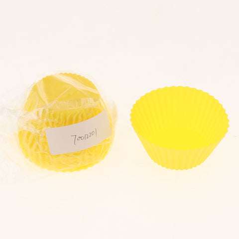 Silicone Muffin Cup Round 7cm Cake Cup Small Cake Mould Yelllow