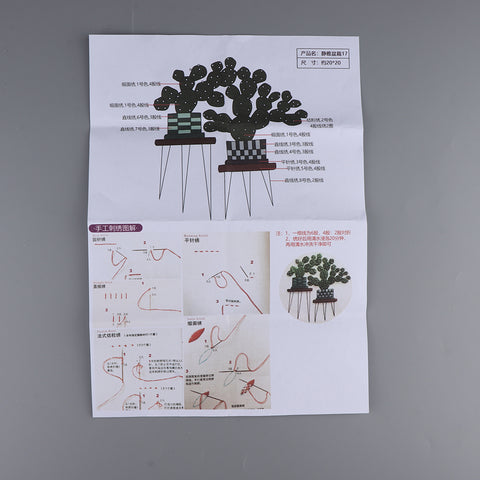 Stamped Embroidery Kit with Pattern Cross Stitch Crafts - Pot Plant EC007