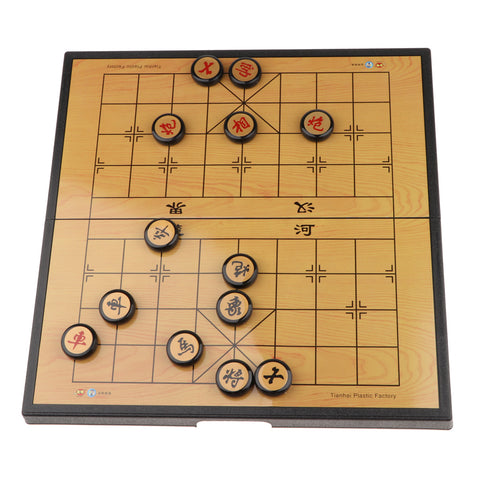 Magnet Chinese Chess Portable Folding Children's Chess Puzzle Game Playset
