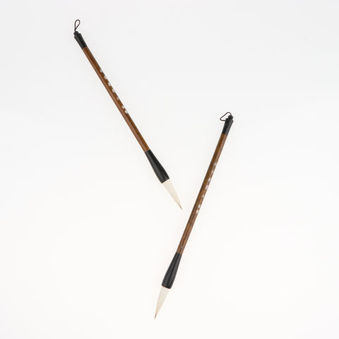Chinese Calligraphy Brushes Sumi Drawing Painting Art Brush Pen L