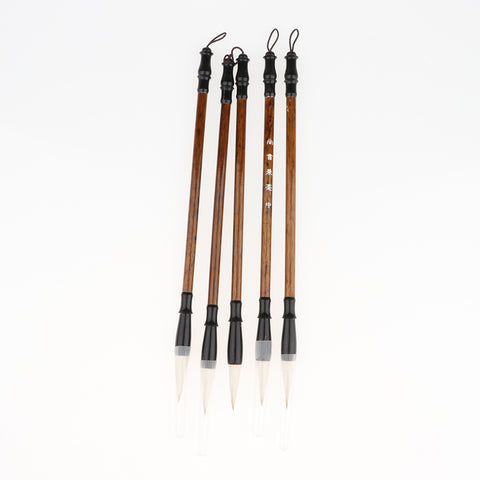 Chinese Calligraphy Brushes Sumi Drawing Painting Art Brush Pen M