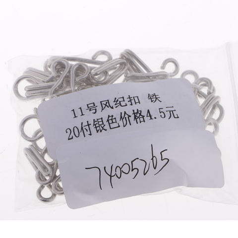 20 Sets Sewing Hooks and Eyes Closure for Bra and Clothing 33mm