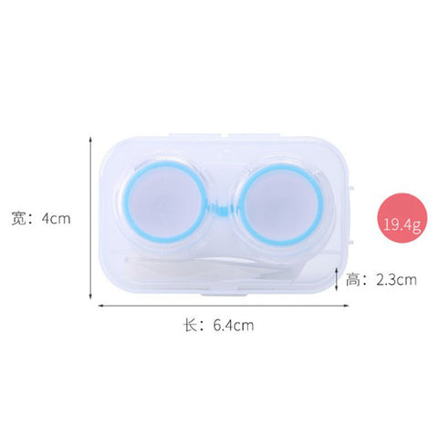 5Pcs Portable Colored Contact Lens Soaking Case Container Holder Storage Box
