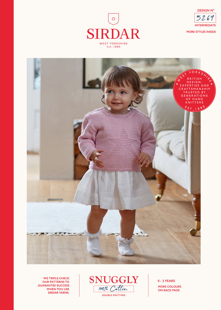 Sirdar Snuggly 100% Cotton Knitting Pattern - 5269 Baby Star Sweater