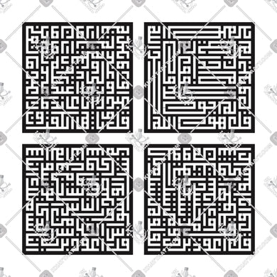 The 4 Quls in Square Kufic Script - Connected Vector - KHATTAATT - 4 Quls, All Vector Products, Connected Vector, Full Set, Quran, Script: Kufi, Script: Square Kufic, Shape: Creative, Shape: Square & Rectangle, Surat Al-Falaq, Surat Al-Ikhlas, Surat Al-Kafirun, Surat An-Naas