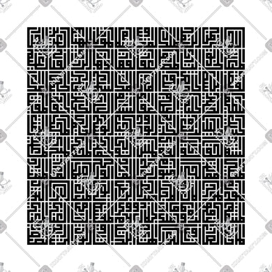 The 99 Names of Allah - أسماء الله الحسنى - KHATTAATT - 99 Names of Allah, All Vector Products, Full Set, Script: Kufi, Script: Square Kufic, Shape: Creative, Shape: Square & Rectangle