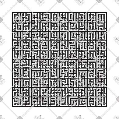 The 99 Names of Allah - أسماء الله الحسنى - Connected Vector - KHATTAATT - 99 Names of Allah, All Vector Products, Connected Vector, Full Set, Script: Kufi, Script: Square Kufic, Shape: Creative, Shape: Square & Rectangle