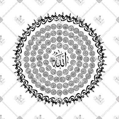 The 99 Names of Allah - أسماء الله الحسنى - KHATTAATT - 99 Names of Allah, All Vector Products, Full Set, Script: Thuluth, Shape: Circle & Round, Shape: Creative