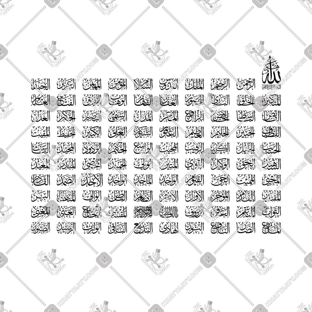 The 99 Names of Allah - أسماء الله الحسنى - KHATTAATT - 99 Names of Allah, All Vector Products, Full Set, Script: Thuluth, Shape: Creative, Shape: Square & Rectangle