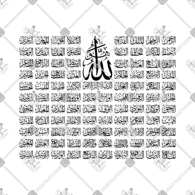The 99 Names of Allah - أسماء الله الحسنى - KHATTAATT - Arabic Calligraphy and Islamic Arts Collections in high quality VECTOR  file formats for Laser Cutting, Engraving, and CNC machines. Professional Designs of the 99 Names of Allah, Quran Surah, Quranic Ayah, 4 Quls