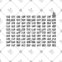 Load image into Gallery viewer, The 99 Names of Allah - أسماء الله الحسنى - Connected Vector - KHATTAATT - Arabic Calligraphy and Islamic Arts Collections in high quality VECTOR  file formats for Laser Cutting, Engraving, and CNC machines. Professional Designs of the 99 Names of Allah, Quran Surah, Quranic Ayah, 4 Quls