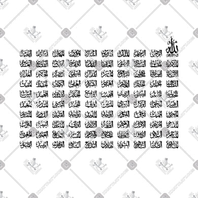 The 99 Names of Allah - أسماء الله الحسنى - Connected Vector - KHATTAATT - Arabic Calligraphy and Islamic Arts Collections in high quality VECTOR  file formats for Laser Cutting, Engraving, and CNC machines. Professional Designs of the 99 Names of Allah, Quran Surah, Quranic Ayah, 4 Quls