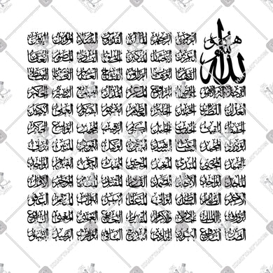 The 99 Names of Allah - أسماء الله الحسنى - Connected Vector - KHATTAATT - 99 Names of Allah, All Vector Products, Connected Vector, Full Set, Script: Thuluth, Shape: Creative, Shape: Square & Rectangle