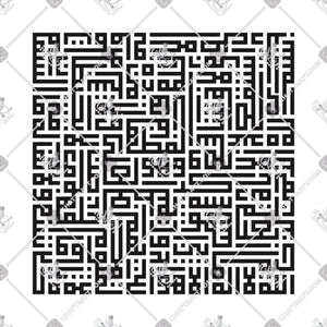 "Arabic Calligraphy of Ayatul Kursi ""آية الكرسي"" in Square Kufic Script ""الخط الكوفي المربع"", often known in English as The Throne Verse is the 255th verse of the 2nd Surah of the Quran, Al-Baqarah. The verse speaks about how nothing and nobody is regarded to be comparable to Allah. This is one of the best-known verses of the Quran and is widely memorised and displayed in the Islamic world."