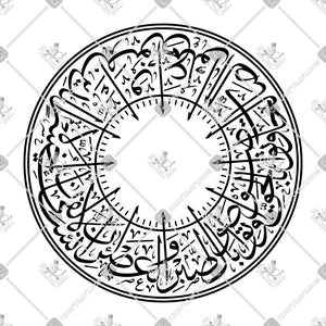 Surat Al-Asr - سورة العصر - KHATTAATT - All Vector Products, Quran, Script: Thuluth, Shape: Circle & Round, Shape: Creative