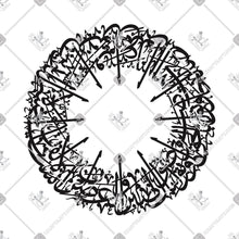 Load image into Gallery viewer, Surat Al-Asr - سورة العصر - Connected Vector - KHATTAATT - Arabic Calligraphy and Islamic Arts Collections in high quality VECTOR  file formats for Laser Cutting, Engraving, and CNC machines. Professional Designs of the 99 Names of Allah, Quran Surah, Quranic Ayah, 4 Quls
