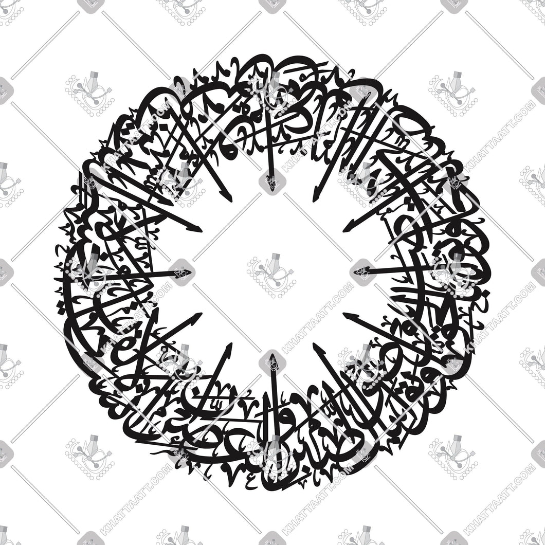 Surat Al-Asr - سورة العصر - Connected Vector - KHATTAATT - Arabic Calligraphy and Islamic Arts Collections in high quality VECTOR  file formats for Laser Cutting, Engraving, and CNC machines. Professional Designs of the 99 Names of Allah, Quran Surah, Quranic Ayah, 4 Quls