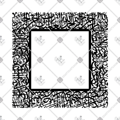 Surat Al-Fatiha - سورة الفاتحة - Connected Vector - KHATTAATT - Arabic Calligraphy and Islamic Arts Collections in high quality VECTOR  file formats for Laser Cutting, Engraving, and CNC machines. Professional Designs of the 99 Names of Allah, Quran Surah, Quranic Ayah, 4 Quls