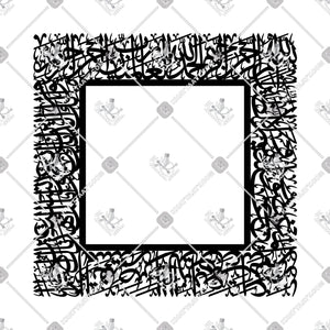 Surat Al-Fatiha - سورة الفاتحة - Connected Vector - KHATTAATT - All Vector Products, Connected Vector, Quran, Script: Thuluth, Shape: Creative, Shape: Square & Rectangle, Surat Al-Fatiha