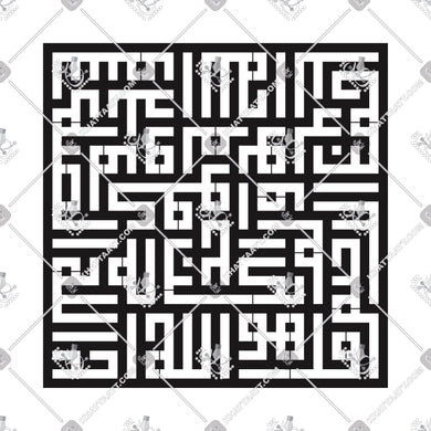Surat Al-Ikhlas - سورة الإخلاص - Connected Vector - KHATTAATT - 4 Quls, All Vector Products, Connected Vector, Quran, Script: Kufi, Script: Square Kufic, Shape: Creative, Shape: Square & Rectangle, Surat Al-Ikhlas