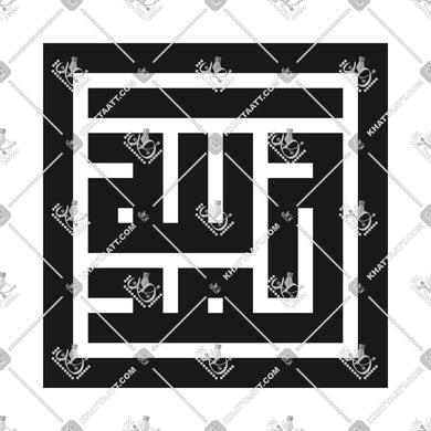 ALHAMDULILLAH - الحمد لله - KHATTAATT - Alhamdulillah, All Vector Products, Allah, Full Set, Script: Kufi, Script: Square Kufic, Shape: Square & Rectangle, Tasbih