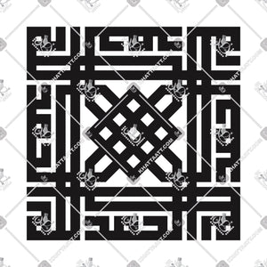 "Arabic Calligraphy of ALHAMDULILLAH ""الحمد لله"", in Square Kufic Script ""الخط الكوفي المربع"" with Connected Vector Style, for Wallart, Wall Art, Digital Print, Printing, Laser Cut, Cutting, Engraving, and CNC machines. Professional Designs of the 99 Names of Allah, Quran Surah, Quranic Ayah, Ayatul Kursi, قرآن، سورة الفاتحة، آية الكرسي، خط عربي، الخط العربي"