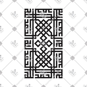 ALHAMDULILLAH - الحمد لله - Connected Vector - KHATTAATT - Alhamdulillah, All Vector Products, Allah, Connected Vector, Script: Kufi, Script: Square Kufic, Shape: Square & Rectangle, Tasbih