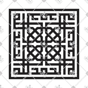 "Arabic Calligraphy of ALHAMDULILLAH ""الحمد لله"", in Square Kufic Script ""الخط الكوفي المربع"", Alhamdulillah is an Arabic phrase meaning ""praise be to God"", sometimes translated as ""thank God."" This phrase is called Tahmid or Hamdalah."