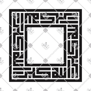 ALLAHU AKBAR - الله أكبر - KHATTAATT - All Vector Products, Allah, Allahu Akbar, Script: Kufi, Script: Square Kufic, Shape: Creative, Shape: Square & Rectangle, Tasbih