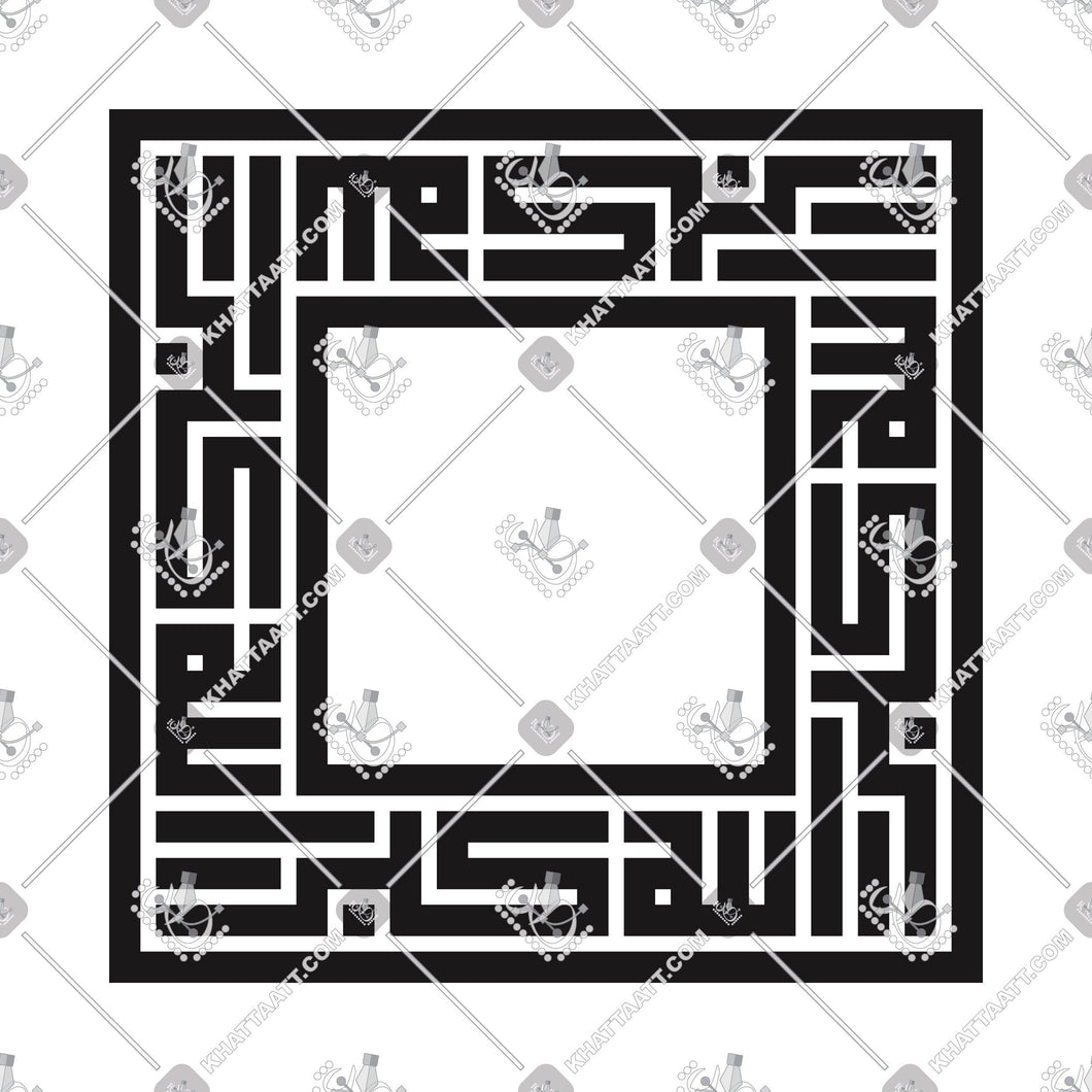 ALLAHU AKBAR - الله أكبر - KHATTAATT - Arabic Calligraphy and Islamic Arts Collections in high quality VECTOR  file formats for Laser Cutting, Engraving, and CNC machines. Professional Designs of the 99 Names of Allah, Quran Surah, Quranic Ayah, 4 Quls