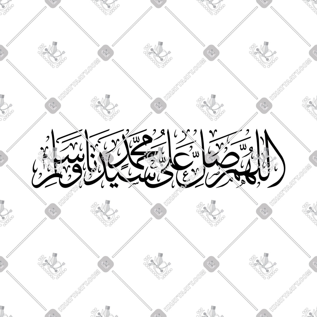 اللهم صل على سيدنا محمد وسلم - KHATTAATT - All Vector Products, Muhammad, Script: Thuluth, Shape: Regular
