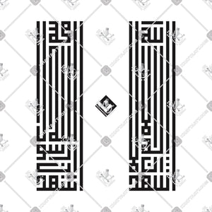 "Arabic Calligraphy of ASH-HADU ALLA ILAHA ILLALLAH, WA ASH-HADU ANNA MUHAMMADAN RASULULLAH ""أشهد أن لا إله إلا الله وأشهد أن محمدا رسول الله"", in Square Kufic Script ""الخط الكوفي المربع"", The Shahada, also spelled Shahadah and Shahadat, is an Islamic creed, one of the Five Pillars of Islam. The Shahada has two parts: lā ʾilāha ʾillā llāh (There is no deity except God), and muḥammadun rasūlu -llāh (Muhammad is the messenger of God)."