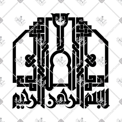 Bismillah - بسم الله الرحمن الرحيم - KHATTAATT - All Vector Products, Bismillah, Script: Eastern Kufic, Script: Kufi, Shape: Creative