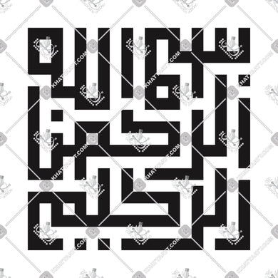 Bismillah - بسم الله الرحمن الرحيم - KHATTAATT - All Vector Products, Bismillah, Script: Kufi, Script: Square Kufic, Shape: Square & Rectangle