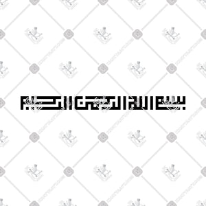 Bismillah - بسم الله الرحمن الرحيم - KHATTAATT - All Vector Products, Bismillah, Script: Kufi, Script: Square Kufic, Shape: Regular