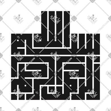 Bismillah - بسم الله الرحمن الرحيم - KHATTAATT - All Vector Products, Bismillah, Script: Kufi, Script: Square Kufic, Shape: Creative, Shape: Square & Rectangle
