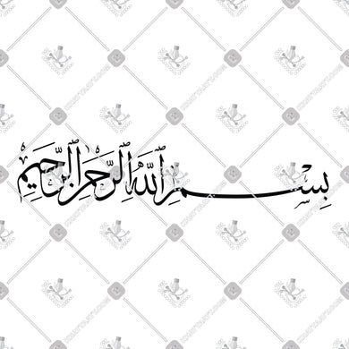 Bismillah - بسم الله الرحمن الرحيم - KHATTAATT - All Vector Products, Bismillah, Script: Thuluth, Shape: Regular